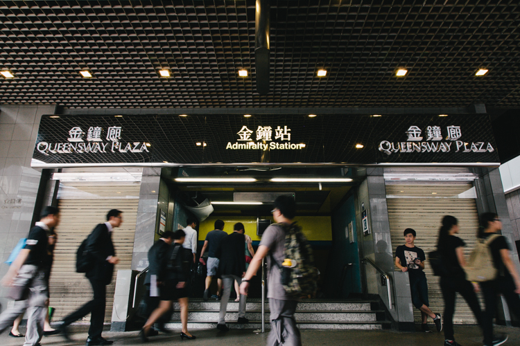 Admiralty Station reopened at Occupy Central in Hong Kong