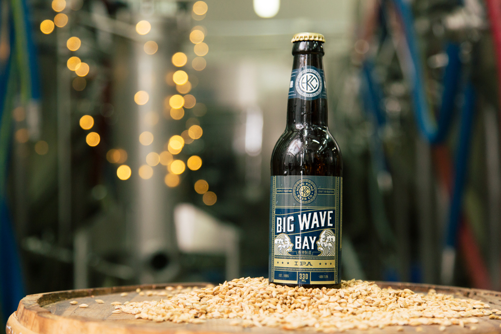 Big Wave Bay Beer by HK Beer Company