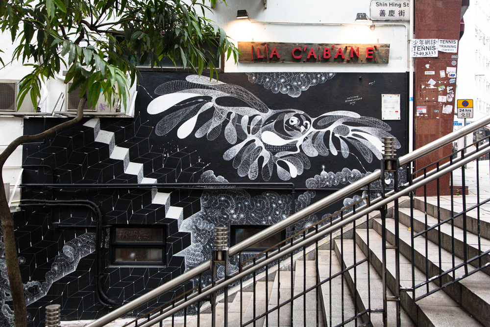 HK Walls – mural on Hollywood Road La Cabane