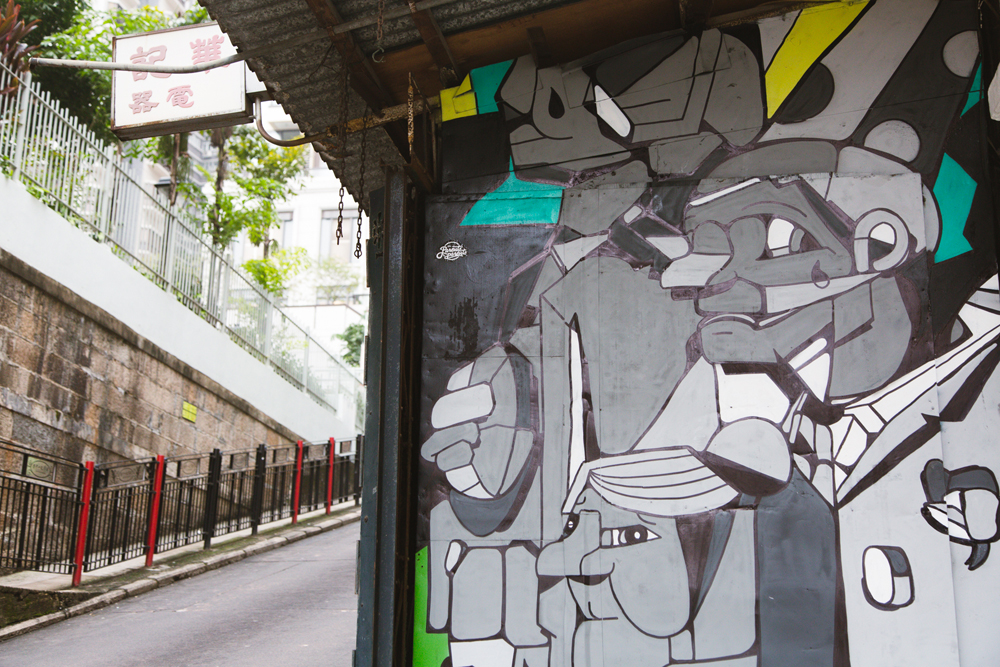 Aberdeen Street mural – HK Walls – Parents Parents