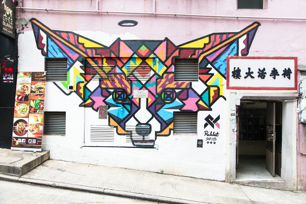Hong Kong mural in Sheung Wan – Geometric Fox by Rukkit – Tracy Wong Photography
