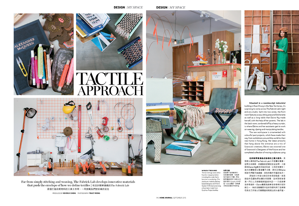Tear Sheet from Home Journal Hong Kong – editorial photographer