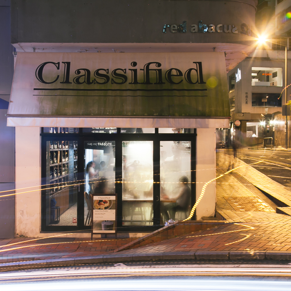 Classified at night // Wan Chai, Hong Kong // Tracy Wong Photography