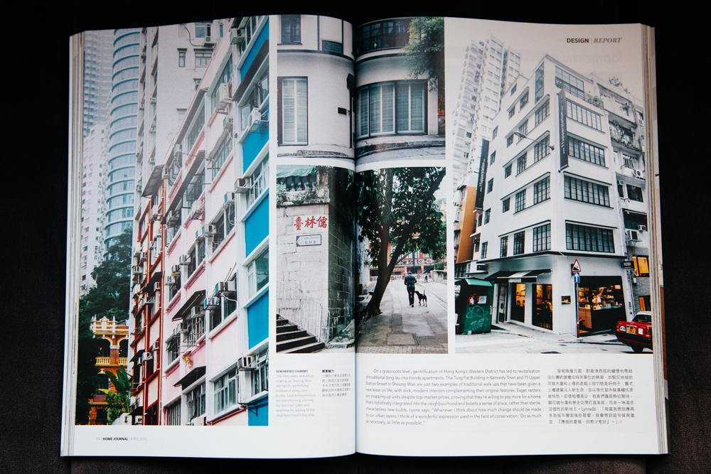 Hong Kong architecture photographer – tear sheet from Home Journal