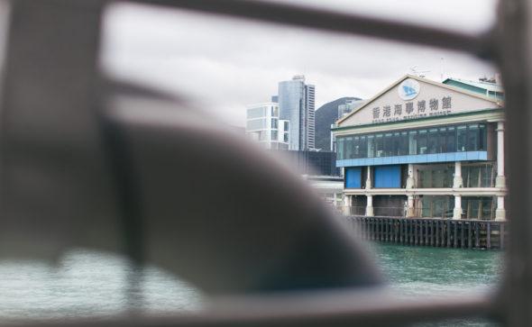 Hong Kong Maritime Museum | Central Pier 8