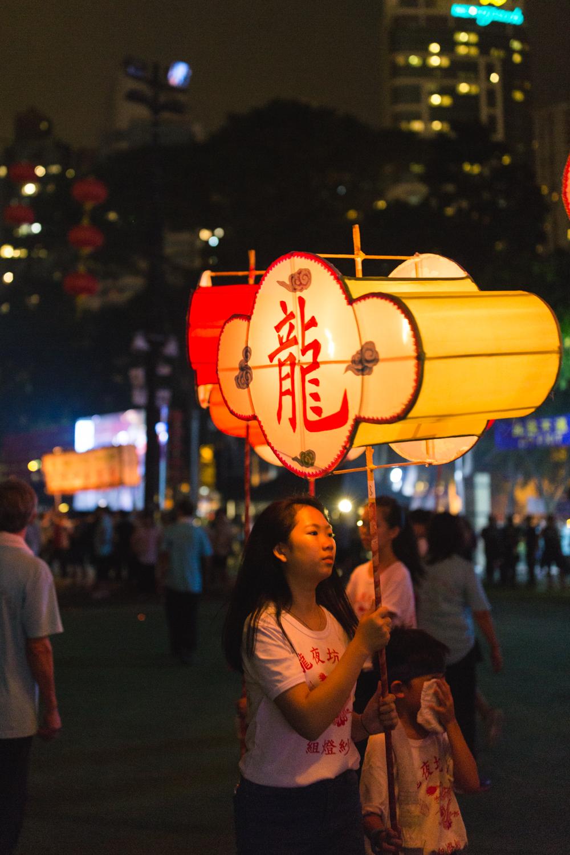 Dragon lantern in Hong Kong