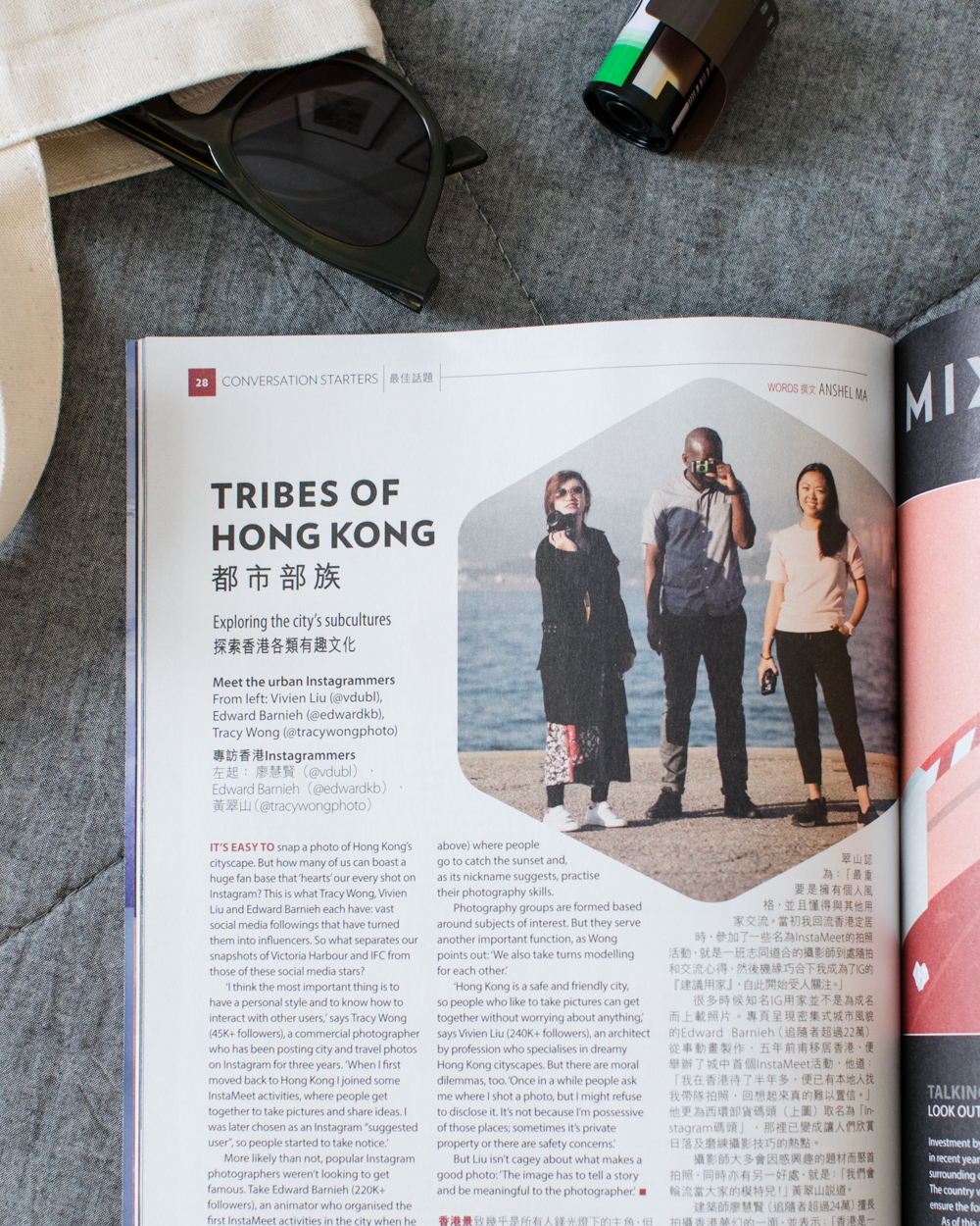 Magazine Feature | Hong Kong Instagrammers | Cathay Dragon Silkroad Magazine