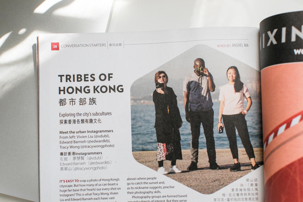 Tribes of Hong Kong | Vivien Liu, Edward Barnieh, Tracy Wong | Hong Kong Instagram Photographers