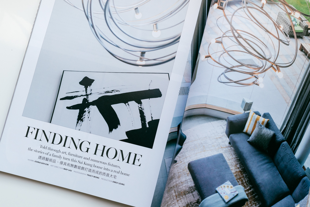 Home Journal Feature | Living Room | Tracy Wong | HK Interior Photographer