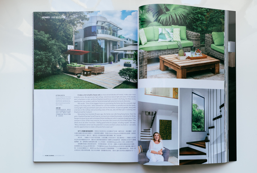 Home Journal Feature | Hong Kong Architecture | Tracy Wong | HK Interior Photographer